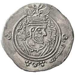 ARAB-SASANIAN: 'Abd Allah b. al-Zubayr, 680-692, AR drachm (3.93g), DA+GH (Jahrum), YE60. VF-EF