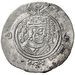 ARAB-SASANIAN: 'Abd Allah b. al-Zubayr, 680-692, AR drachm (3.91g), DA+P (Fasa), YE54. VF