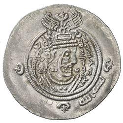 ARAB-SASANIAN: 'Abd Allah b. al-Zubayr, 680-692, AR drachm (4.03g), KLMAN (Kirman), AH65. VF