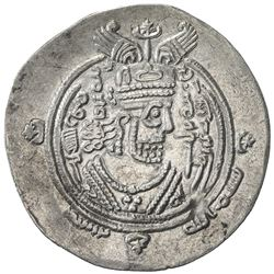 ARAB-SASANIAN: 'Abd Allah b. al-Zubayr, 680-692, AR drachm (3.99g), ART (Ardashir Khurra), AH65. VF-