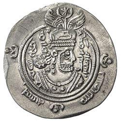 ARAB-SASANIAN: 'Abd Allah b. al-Zubayr, 680-692, AR drachm (4.08g), ART (Ardashir Khurra), AH67. EF