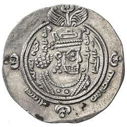 ARAB-SASANIAN: 'Abd Allah b. al-Zubayr, 680-692, AR drachm (4.00g), ART (Ardashir Khurra), AH67. VF-