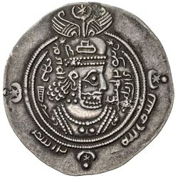 ARAB-SASANIAN: 'Abd Allah b. al-Zubayr, 680-692, AR drachm (4.12g), ART (Ardashir Khurra), AH67. VF-