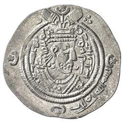 ARAB-SASANIAN: 'Abd Allah b. al-Zubayr, 680-692, AR drachm (4.13g), KLMAN (Kirman), AH65. VF-EF