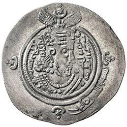 ARAB-SASANIAN: 'Abd Allah b. al-Zubayr, 680-692, AR drachm (4.07g), KLMAN (Kirman), AH67. EF