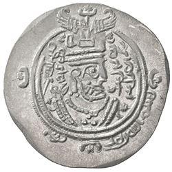 ARAB-SASANIAN: 'Abd Allah b. al-Zubayr, 680-692, AR drachm (4.13g), KLMAN-ANAN, AH69. EF