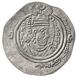 ARAB-SASANIAN: 'Abd Allah b. al-Zubayr, 680-692, AR drachm (4.04g), KLMAN-HPYC (Khabis), AH66. EF