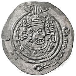 ARAB-SASANIAN: 'Abd Allah b. al-Zubayr, 680-692, AR drachm (4.07g), KLMAN-NAL (Narmashir), AH67. EF