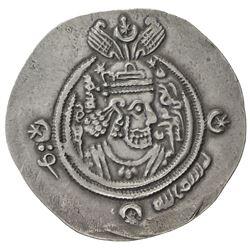 ARAB-SASANIAN: 'Abd Allah b. al-Zubayr, 680-692, AR drachm (3.98g), YZ (Yazd), blundered date. EF