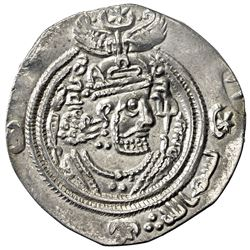 ARAB-SASANIAN: Salm. b. Ziyad, ca. 680-685, AR drachm (2.61g), HLY (Herat), AH67. VF-EF
