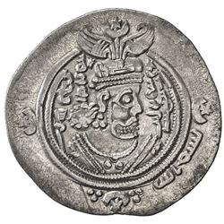 ARAB-SASANIAN: 'Abd Allah b. Khazim, 682-692, AR drachm (3.95g), MLW (Marw), AH64. VF