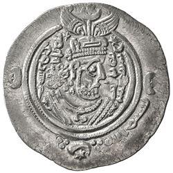ARAB-SASANIAN: 'Abd Allah b. Khazim, 682-692, AR drachm (4.05g), MLW (Marw), AH69. EF