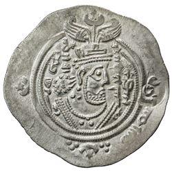 ARAB-SASANIAN: 'Abd Allah b. Khazim, 682-692, AR drachm (3.76g), MLW (Marw), AH69. EF