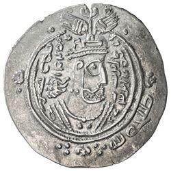 ARAB-SASANIAN: Talha b. 'Abd Allah, fl. 683-685, AR drachm (3.89g), SK (Sijistan), AH64. VF-EF