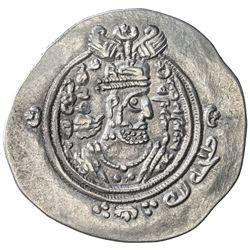 ARAB-SASANIAN: Talha b. 'Abd Allah, fl. 683-685, AR drachm (4.05g), SK (Sijistan), AH65. EF
