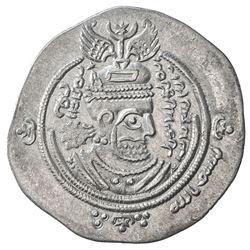 ARAB-SASANIAN: 'Abd al-Malik b. Marwan, the Umayyad caliph, 685-705, AR drachm (4.04g), DA+P (Fasa),