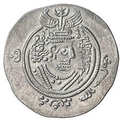 ARAB-SASANIAN: 'Abd al-Malik b. Marwan, the Umayyad caliph, 685-705, AR drachm (4.12g), DA+P (Fasa),