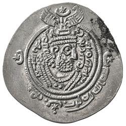 ARAB-SASANIAN: Mus'ab b. al-Zubayr, ca. 685-690, AR drachm (3.98g), KLMAN-AN, AH69. EF