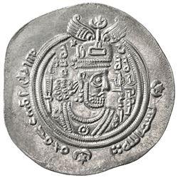 ARAB-SASANIAN: 'Abd al-Malik b. 'Abd Allah, 685-686, AR drachm (4.12g), BYSh (Bishapur), AH66. EF-AU