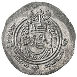 ARAB-SASANIAN: 'Abd al-Malik b. 'Abd Allah, 685-686, AR drachm (4.03g), BYSh (Bishapur), AH66. EF