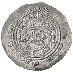 ARAB-SASANIAN: 'Abd al-Malik b. 'Abd Allah, 685-686, AR drachm (3.94g), BYSh (Bishapur), AH67. EF