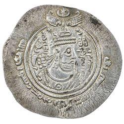 ARAB-SASANIAN: 'Abd al-Malik b. 'Abd Allah, 685-686, AR drachm (3.97g), BYSh (Bishapur), AH67. EF
