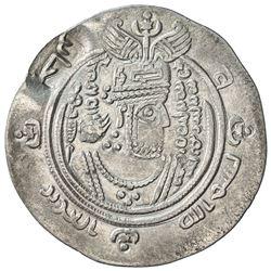 ARAB-SASANIAN: 'Abd al-'Aziz b. 'Abd Allah b. 'Amir, ca. 685-691, AR drachm (3.94g), SK (Sijistan),