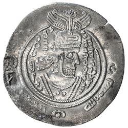 ARAB-SASANIAN: 'Abd al-'Aziz b. 'Abd Allah b. 'Amir, ca. 685-691, AR drachm (3.81g), SK (Sijistan),