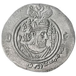 ARAB-SASANIAN: 'Umar b. 'Ubayd Allah, 686-691, AR drachm (3.97g), ART (Ardashir Khurra), AH69. EF