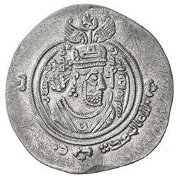 ARAB-SASANIAN: 'Umar b. 'Ubayd Allah, 686-691, AR drachm (3.98g), ART (Ardashir Khurra), AH70. VF