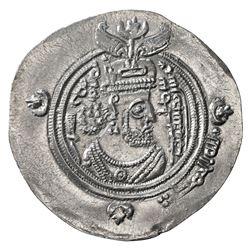 ARAB-SASANIAN: 'Umar b. 'Ubayd Allah, 686-691, AR drachm (4.04g), BYSh (Bishapur), AH70. EF-AU