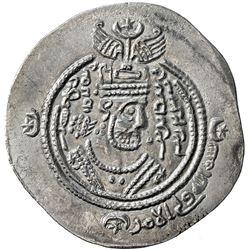 ARAB-SASANIAN: 'Atiya b. al-Aswad, fl. 689-696, AR drachm (4.13g), KLMAN (Kirman), AH73. EF