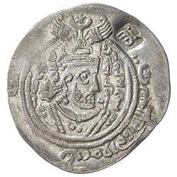 ARAB-SASANIAN: 'Atiya b. al-Aswad, fl. 689-696, AR drachm (4.14g), KLMAN-NAL (Narmashir), AH72. VF