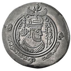 ARAB-SASANIAN: Khalid b. 'Abd Allah, ca. 692-694, AR drachm (3.87g), BYSh (Bishapur), AH73. EF