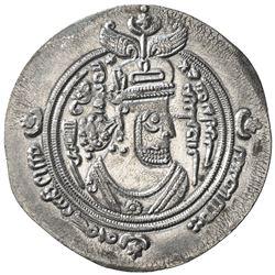 ARAB-SASANIAN: Khalid b. 'Abd Allah, ca. 692-694, AR drachm (4.05g), BYSh (Bishapur), AH74. EF