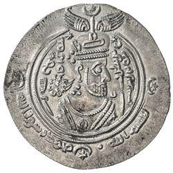 ARAB-SASANIAN: Khalid b. 'Abd Allah, ca. 692-694, AR drachm (4.13g), BCRA (al-Basra), AH74. EF