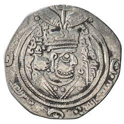 ARAB-SASANIAN: Umayya b. Abd Allah, fl. 693-698, AR drachm (2.32g), BBA (the Court mint), AH77. F-VF