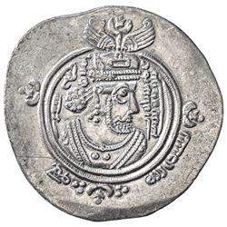 ARAB-SASANIAN: al-Muhallab b. Abi Sufra, ca. 694-698, AR drachm (4.06g), DA (Darabjird), AH76. EF