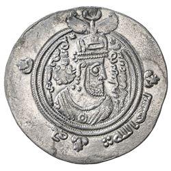 ARAB-SASANIAN: al-Muhallab b. Abi Sufra, ca. 694-698, AR drachm (3.96g), BYSh (Bishapur), AH75. EF