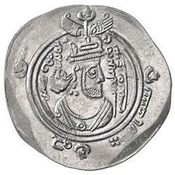 ARAB-SASANIAN: al-Muhallab b. Abi Sufra, ca. 694-698, AR drachm (4.11g), BYSh (Bishapur), AH76. EF