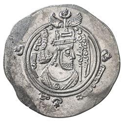 ARAB-SASANIAN: al-Muhallab b. Abi Sufra, ca. 694-698, AR drachm (3.93g), BYSh (Bishapur), AH75, EF