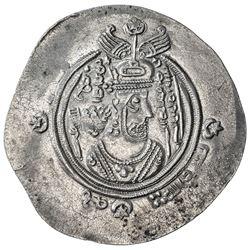 ARAB-SASANIAN: al-Muhallab b. Abi Sufra, ca. 694-698, AR drachm (4.01g), ST (Istakhr), AH78. EF