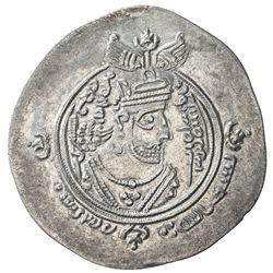 ARAB-SASANIAN: al-Muhallab b. Abi Sufra, ca. 694-698, AR drachm (4.11g), TART (Tawwaj), AH76. EF