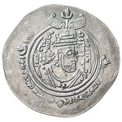 ARAB-SASANIAN: al-Hajjaj b. Yusuf, 694-713, AR drachm (3.95g), BYSh (Bishapur), AH78. EF
