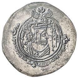 ARAB-SASANIAN: al-Hajjaj b. Yusuf, 694-713, AR drachm (4.03g), BYSh (Bishapur), AH79. EF-AU