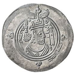 ARAB-SASANIAN: al-Hajjaj b. Yusuf, 694-713, AR drachm (3.97g), BYSh (Bishapur), AH79. EF