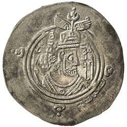 ARAB-SASANIAN: al-Hajjaj b. Yusuf, 694-713, AR drachm (3.87g), BYSh (Bishapur), AH79. VF-EF