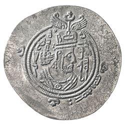 ARAB-SASANIAN: al-Hajjaj b. Yusuf, 694-713, AR drachm (4.03g), BYSh (Bishapur), AH79. EF