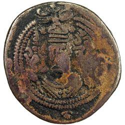 ARAB-SASANIAN: Farrukhzad, ca. 695-699, AE pashiz (4.13g), Dasht, AH104. F