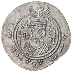 ARAB-SASANIAN: 'Amr b. Laqit, 702, AR drachm (4.09g), KLMAN-NAL (Narmashir), AH83. EF
